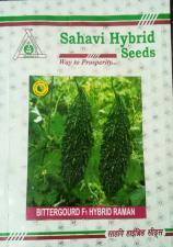 Hybrid Bittergourd Seeds