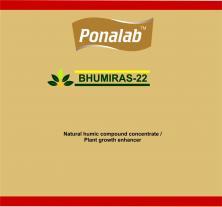 Humic acid Sea Weed Extract & Amino Acid