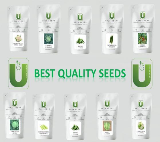 Urja Hybrid Vegetable Seeds | Vegetable Seeds