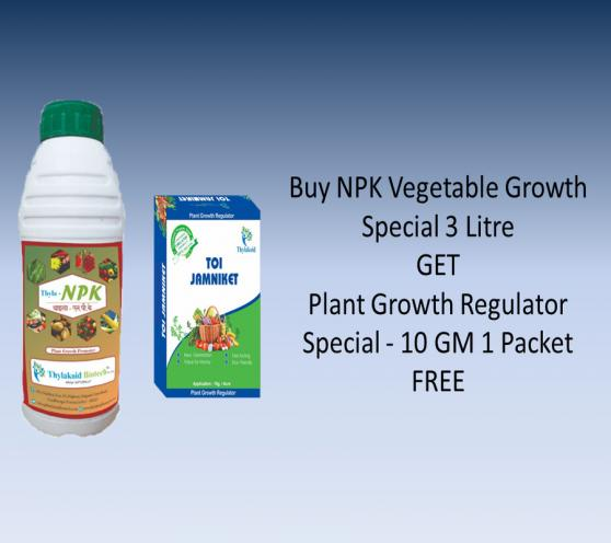 NPK Vegetable Growth Special