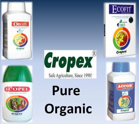 Cheap Online Shop for Fertilizers, Insecticides, Seeds and