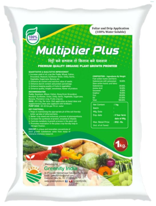 Multiplier Plus 1 Kg Plant Growth Promoter Online In India